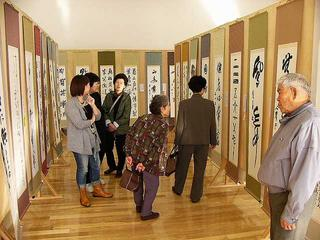 [11月27日] 落成記念全日本書道展 新駐車場多目的ホールで