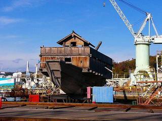 [8月20日] 合併のお荷物 一億円の「大阿武船」因島市検討委初会合