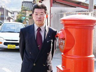 [4月 9日] 地域のための郵便局中庄郵便局長 香川松信さん(58)