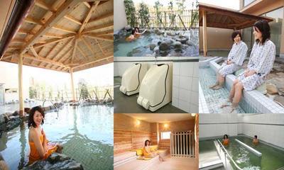 [3月11日] 尾道市の奥座敷 天然温泉ふれあいの里 11日オープン
