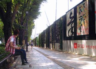 superdrychikuyama03.jpg