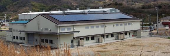 岡恒の因島工場完成 屋根は360平方メートルのソーラーパネル