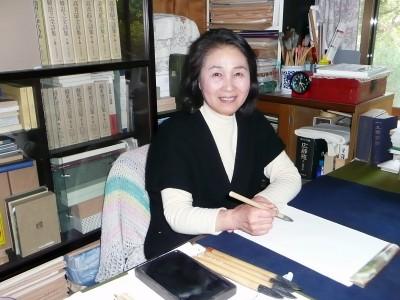 ふるさと往来【3】地域に役立ちたい 漢字書家・好本公美(李霞)さん(67)