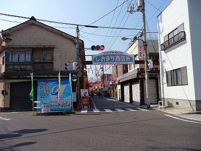 「北前船の郷」瀬戸田 食べて見て楽しい! グルメとアートの祭典