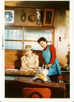 思い出の写真が綴る「一福屋食堂」ロケ現場 よみがえる渥美清さん