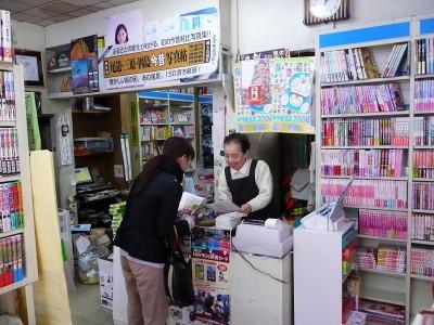 シネマ尾道が商店街を訪問