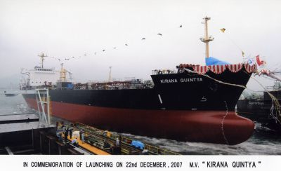内海造船でタンカー進水