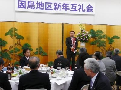 因島地区新年互礼会 尾道市長ら150人が出席