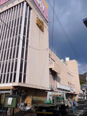 因島サティ解体始まる 近隣商店に説明会 跡地の利用は未定