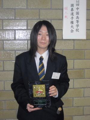 因島高校囲碁部1年生 宮地亜里花さん 全国高校選抜大会出場へ