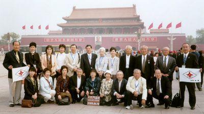日中友好条約30周年 平山郁夫芸術展・北京 地元から見学の旅行団