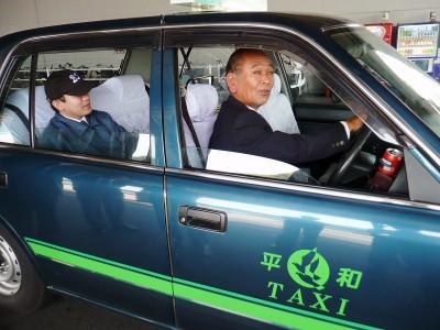 タクシー強盗 防犯対応訓練