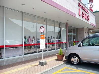 パルディ因島店にバス停留所新設