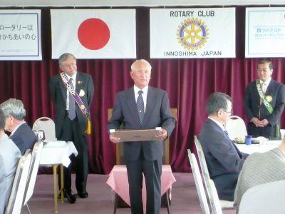 因島ロータリークラブ 社会奉仕表彰 福島さん(三庄)