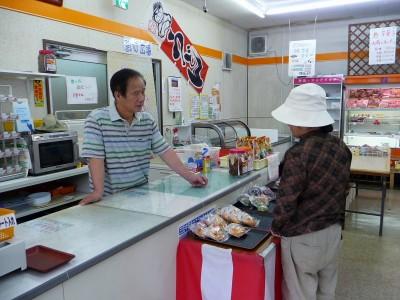 まちの便利屋さん(三庄町)スマイルショップ神田左山哲郎さん(60)