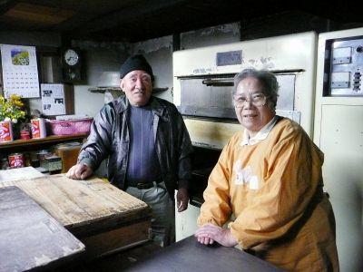 時代香るパン屋さん石田芳栄堂 石田昇さん(82)智都子さん(73)
