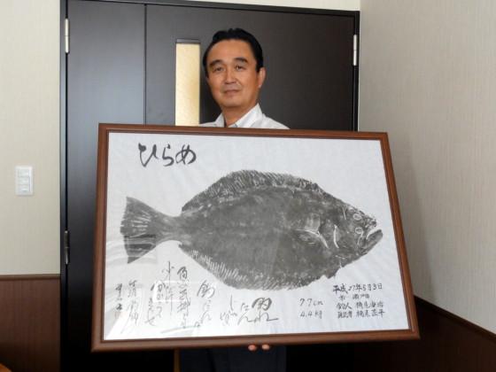 楠見由活さん ヒラメ77センチ