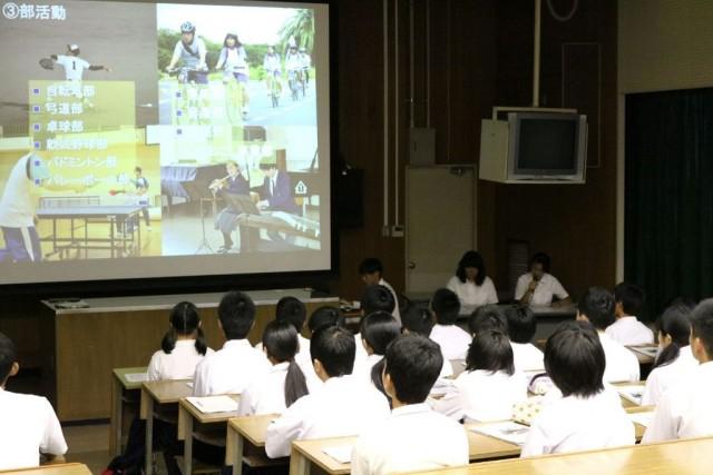 瀬戸田高校オープンスクール