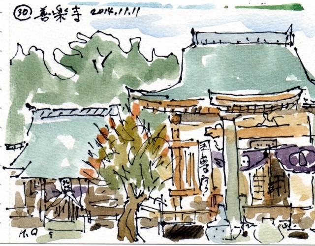 30番札所 善楽寺(高知県高知市)