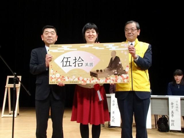 加藤啓子六段(日本棋院)が優勝