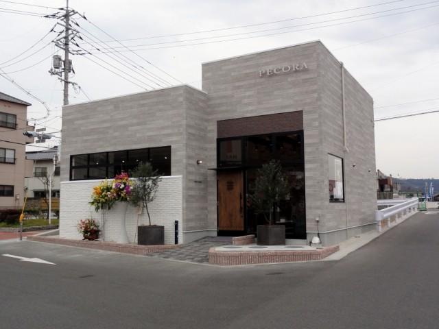 美容室PECORA