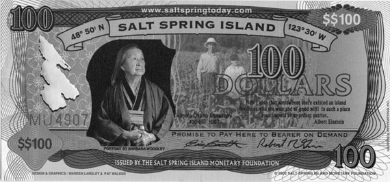 北米紙幣になった日本女性キミコオカノムラカミさん