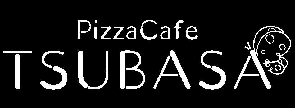 ピザカフェつばさ
